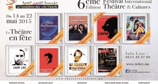 Affiche fav theatre maroc 2015