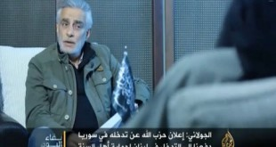 Islamistes radicaux syriens : Objectif, Damas