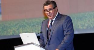 Economie bleue : ce qu'en a dit le Maroc