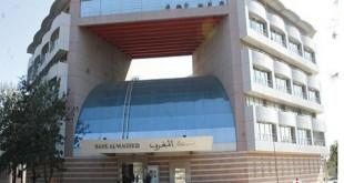 Bank Al-Maghrib : Cap sur la finance durable