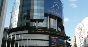 BMCE Bank à  la rencontre des Pros