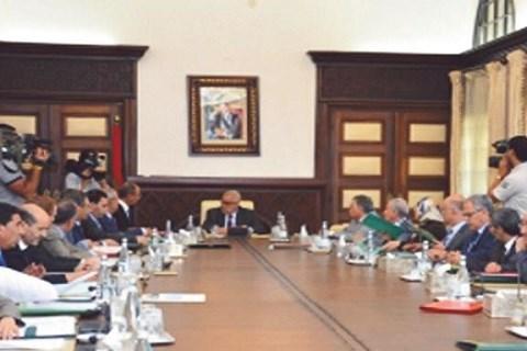 Conseil de gouvernement maroc 2015