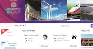 Marocains du monde : Une nouvelle plate-forme web pour la diaspora