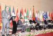 Notaires en congres tanger mars 2015