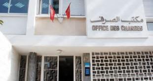 Maroc : IDE, déficit commercial et IPM, à fin mai 2015