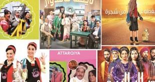 Programmes 2m ramadan 2015