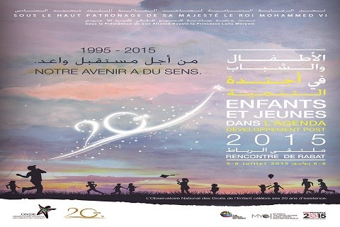Affiche developpement post 2015