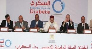 Diabète : 50% des malades ignorent leur maladie