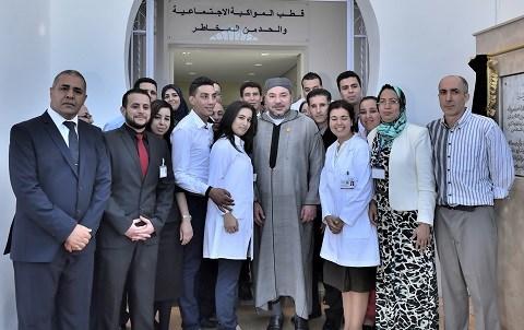 Roi inaugure centre addictologie Tanger 2015