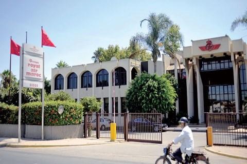 Royal air maroc siege casablanca