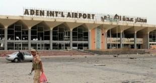 Aden : Un aéroport symbole