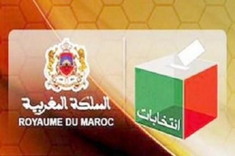 Elections maroc