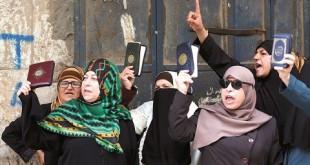 Palestine : Affrontements de l'esplanade des mosquées