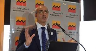 Attijariwafa bank vise les TPE