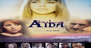 Aida Cohen, un patrimoine partagé