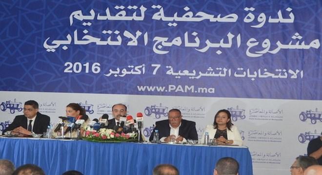 conference_de_presse_pam_2016