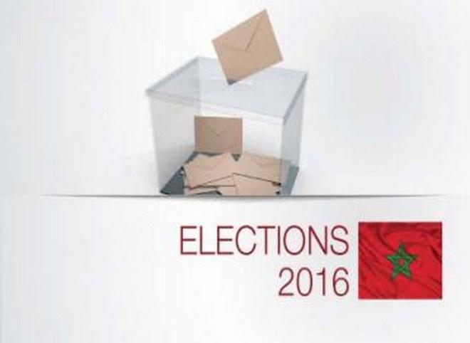 elections_maroc_2016