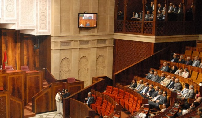 parlement_rabat_maroc