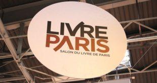 Salon du livre de Paris 2017 : Le Maroc invité d'honneur