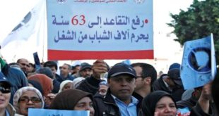 Régimes de retraites au Maroc : Une réforme qui ne fera pas que des heureux