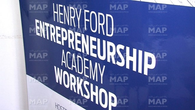 academie_henry_ford