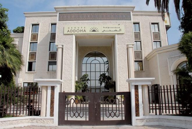 AMMC : Feu vert au Groupe Addoha