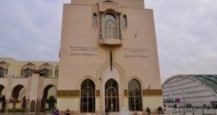 Mosquée Hassan II : Appel à manifestation d'intérêt !