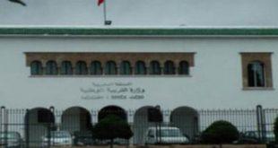 L'enseignement public au Maroc : Il faut de vraies réformes !
