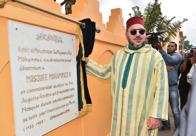 roi_mohammed_vi_sa_prince_moulay_ismail_mosquee_antsirabe
