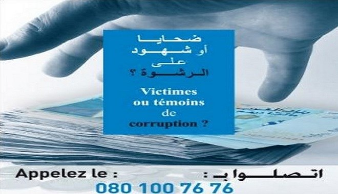 Corruption au Maroc : Un phénomène qui a la peau dure