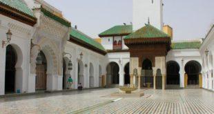 Al-Qaraouiyyine : Onze siècles d'histoire
