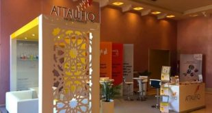 «Smart Campaign» : Attawfiq Micro-Finance certifiée