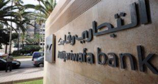 Attijariwafa bank triplement primé à Londres