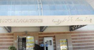 Banques participatives au Maroc : C'est parti!