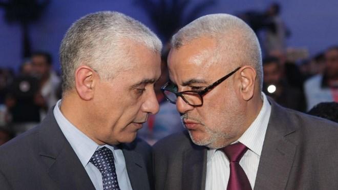 Abdelilah Benkirane réunit le Parlement !