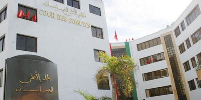 Maroc : La Cour des Comptes pointe les stocks de sécurité