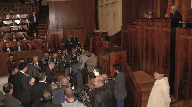 Le Parlement marocain élit enfin ses instances !
