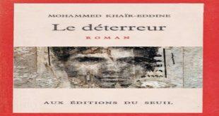 Maroc : «Le déterreur» au théâtre