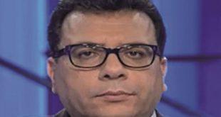 Manar Slimi, politologue