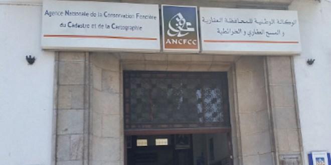 Spoliations immobilières au Maroc : Le Roi somme Ramid de prendre les choses en main