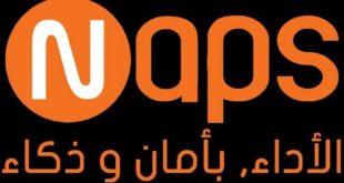 NAPS : La 1ère Fintech marocaine se lance
