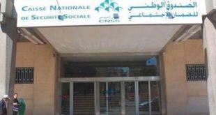 CNSS : 1,5 milliards de dirhams de majorations annulées