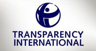 Corruption : Un  cancer mondial