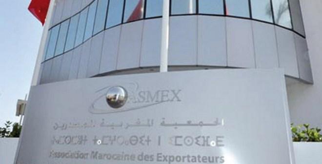 E-xport Morocco : Un Salon pour l'Afrique, ouvert toute l'année !