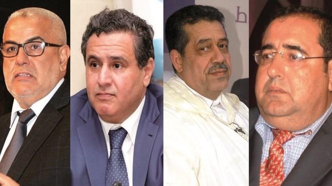 Maroc : Les quatre Partis politiques qui préparent leurs Congrès