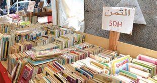 Salon : Honneur au livre usagé