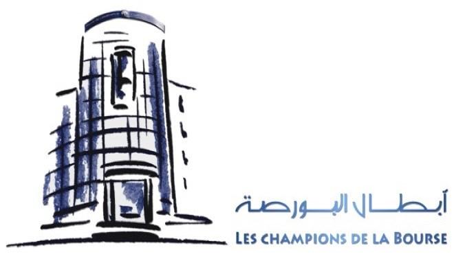 Bourse de Casablanca : Le tournoi des «Champions de la Bourse» est lancé