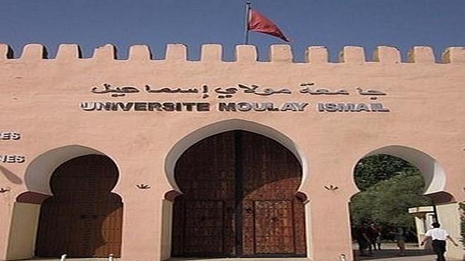 Meknès : La 4ème édition des Doctorales en mars