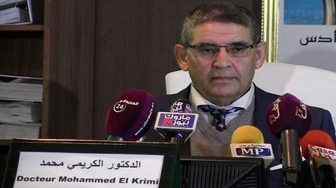 La Samir : Les précautions qui ont été prises…