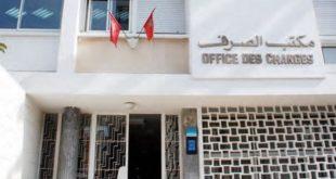 Maroc : La facture énergétique en baisse